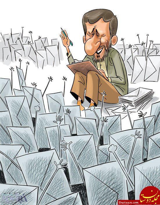 حال و هوای این روزهای احمدی نژاد! +عکس