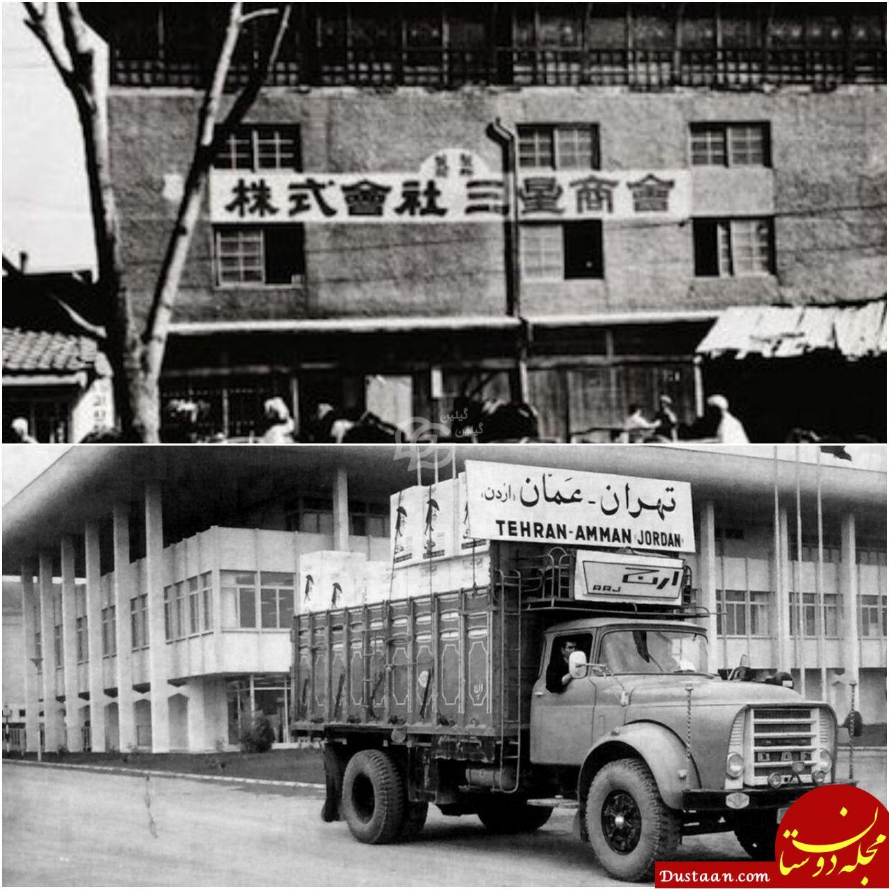 www.dustaan.com تفاوت باورنکردنی شرکت سامسونگ و ارج 80 سال پیش! +عکس