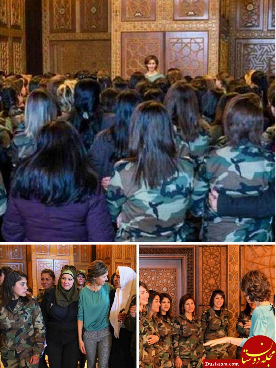 www.dustaan.com دیدار اسماء اسد با سربازان زن سوری +تصاویر