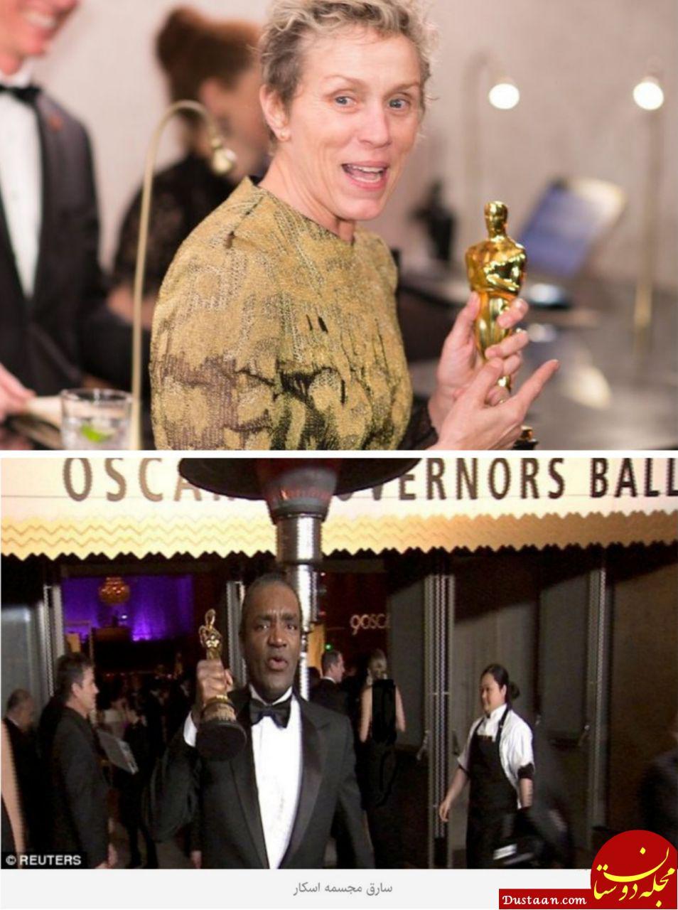 سرقت مجسمه اسکار در چند ثانیه! +عکس