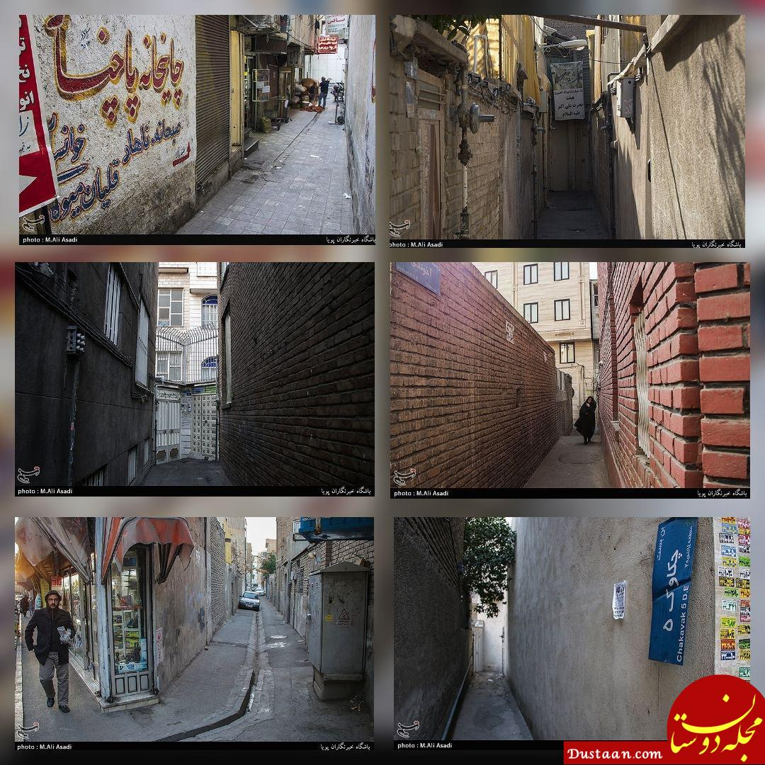 www.dustaan.com کوچه های باریک تهران! +تصاویر