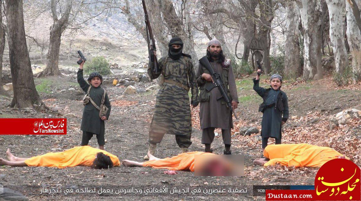 www.dustaan.com جنایت جدید «داعش در افغانستان» +عکس
