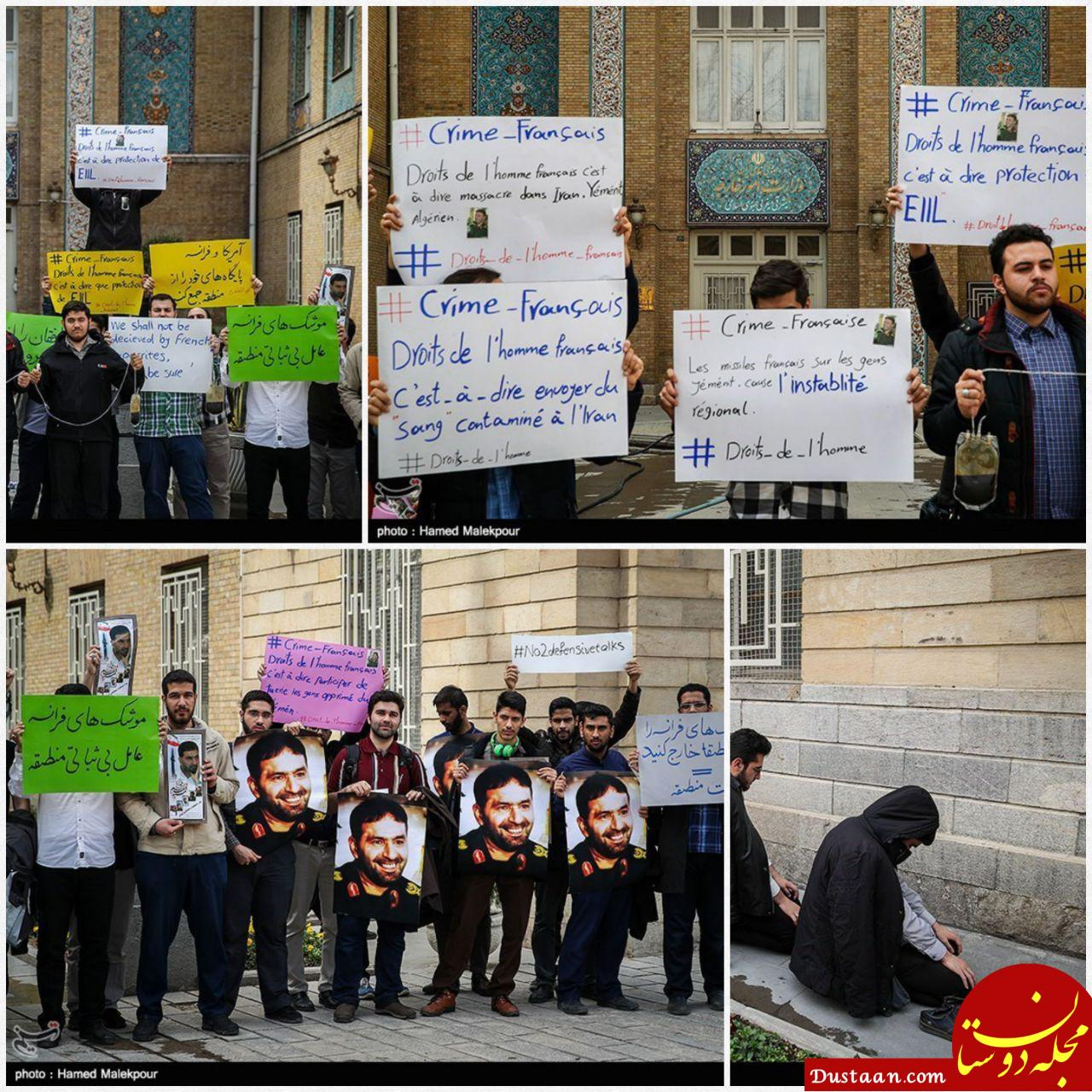 www.dustaan.com تجمع دانشجویان در اعتراض به سفر وزیر خارجه فرانسه به ایران +تصاویر