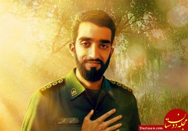 www.dustaan.com سریال «شهید حججی» در پیچ و خم تولید