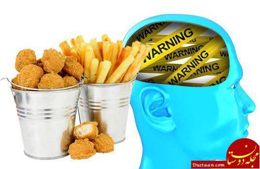 www.dustaan.com بدترین غذاها برای مغز کدامند؟!