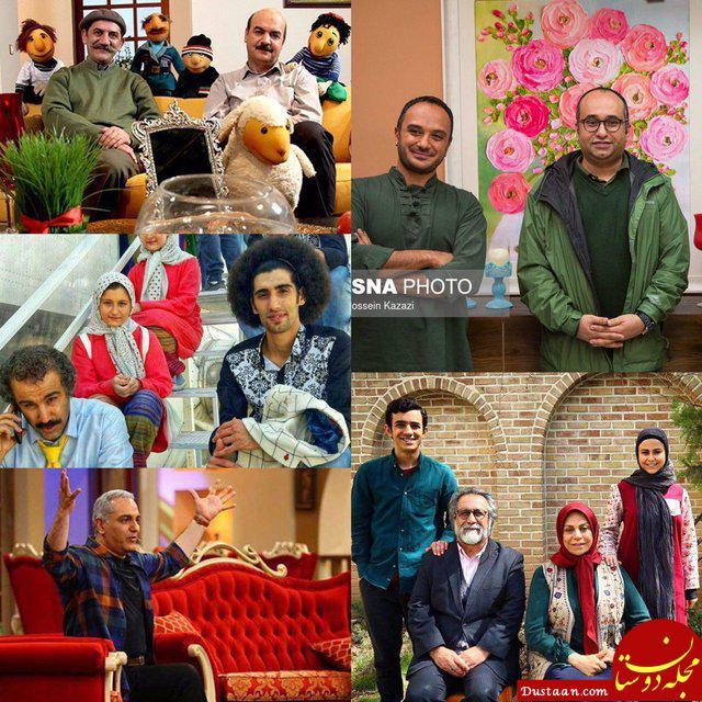 www.dustaan.com آغاز سریال های نوروزی از ۳ روز دیگر