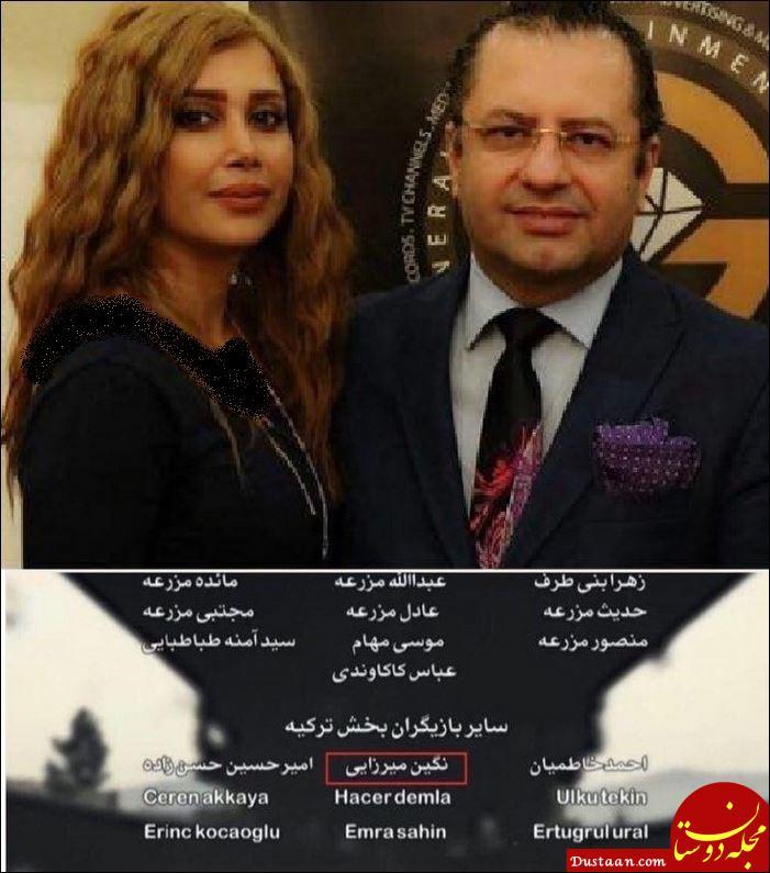 www.dustaan.com حضور نگین میرزایی درسریال «پایتخت 5» حاشیه ساز شد +عکس