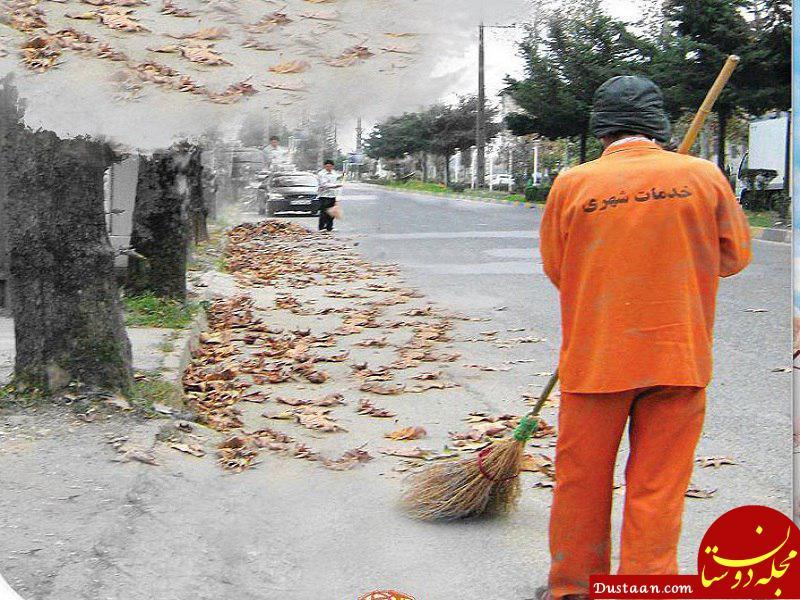 www.dustaan.com پاکبان کاشانی 100 میلیون تومان وجه نقد را به صاحبش رساند +عکس