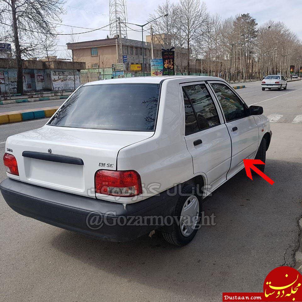 www.dustaan.com پراید مدل 97 با امکانات جدید می آید! +عکس