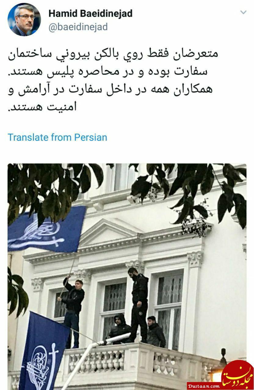 www.dustaan.com تکذیب اشغال سفارت کشورمان در لندن +عکس