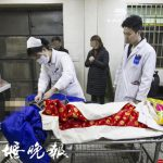 زنی که شوهر خود را زنده زنده راهی سردخانه کرد! +عکس
