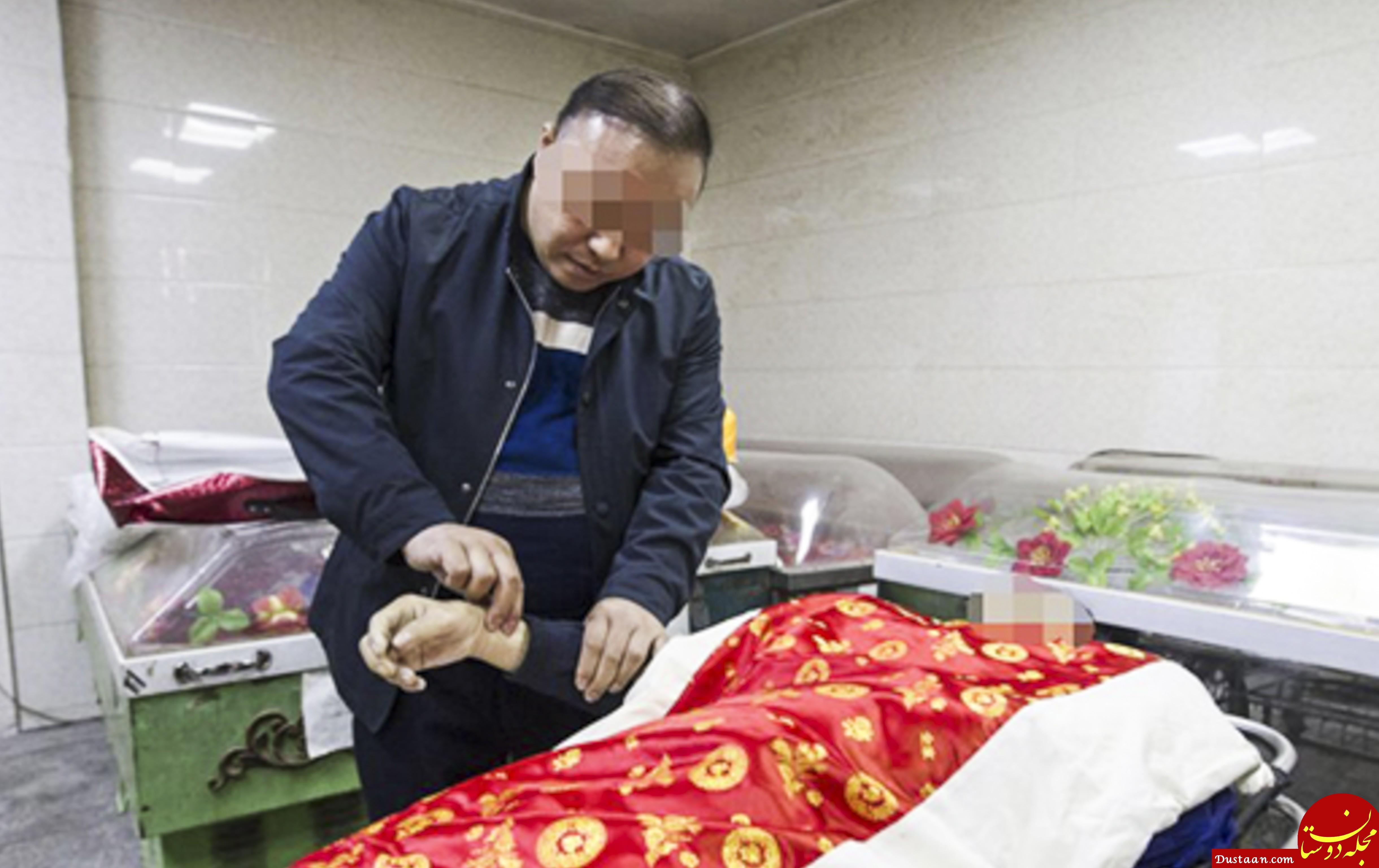 www.dustaan.com زنی که شوهر خود را زنده زنده راهی سردخانه کرد! +عکس