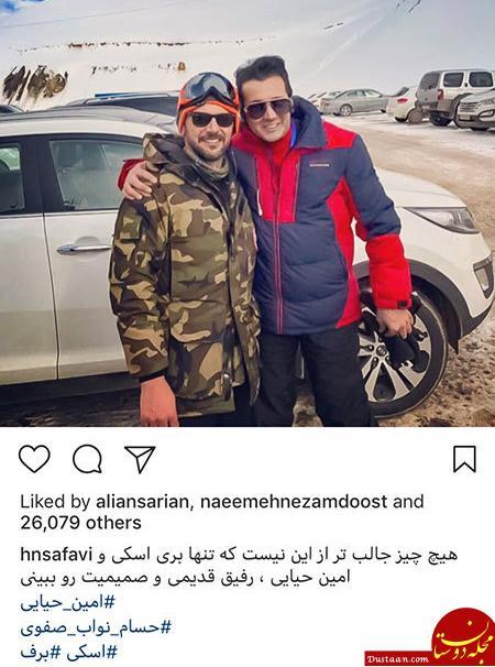 www.dustaan.com تصاویری جالب و دیدنی از بازیگران ایرانی در اینستاگرام «647»