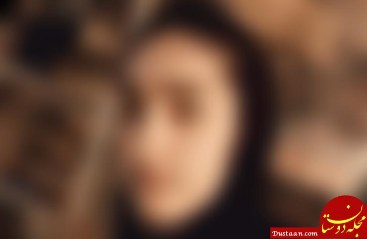 www.dustaan.com ماجرای فرار دختر ۱۲ساله از خانه!