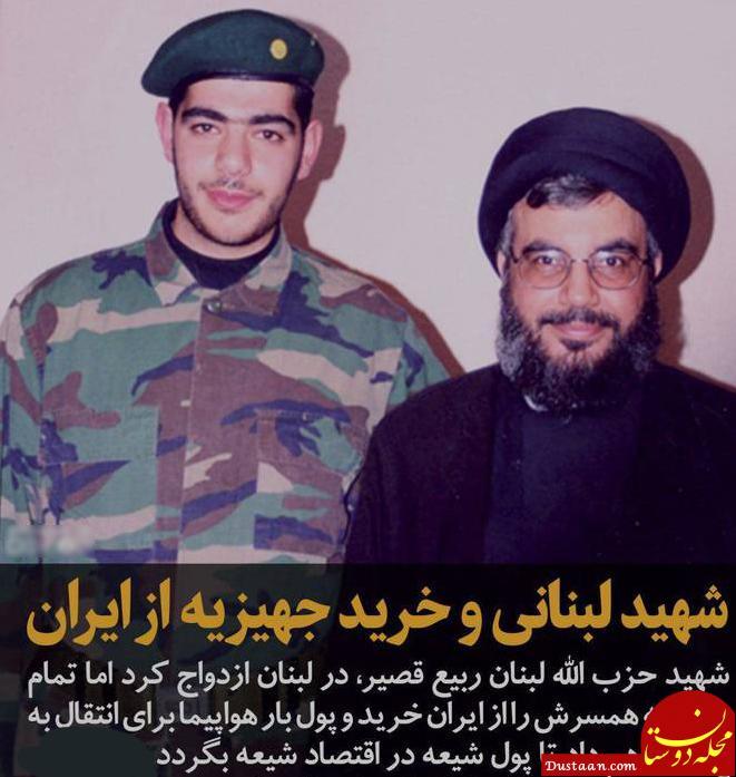 www.dustaan.com ماجرای شهید لبنانی و جهیزیه ایرانی همسرش +عکس