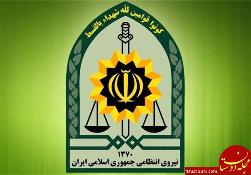 www.dustaan.com پایان گروگانگیری سعادت آباد در کمتر از ۱۵ دقیقه