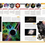 به بهانه درگذشت خاص ترین دانشمند جهان: تاریخچه هاوکینگ