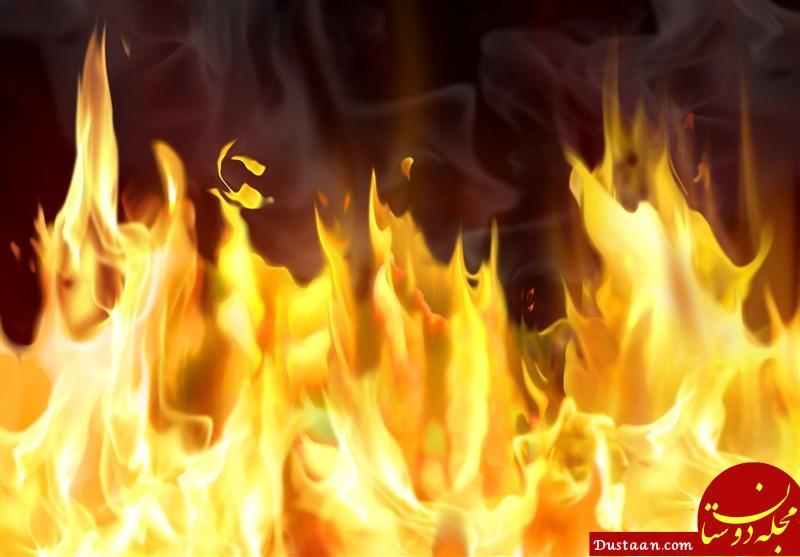 www.dustaan.com دو خواهر 3 و 6 ساله، زنده زنده در آتش سوختند