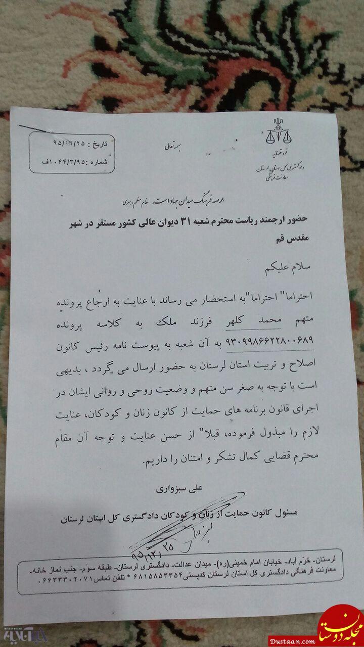 www.dustaan.com «محمد» به جرم کشتن معلم خود اعدام می شود، اما...