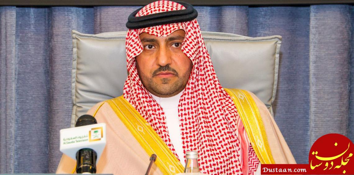 www.dustaan.com شاهزاده سعودی ناپدید شد!