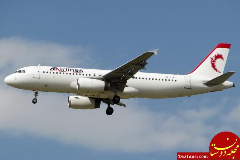 www.dustaan.com نارضایتی شدید مردم از هواپیمایی تابان و آتا