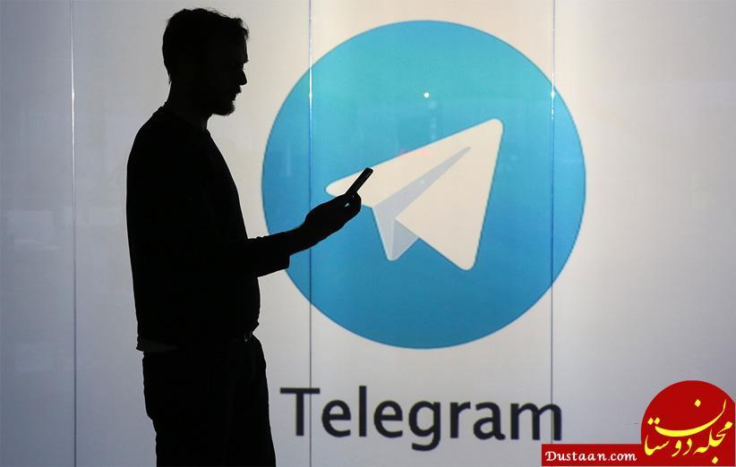 www.dustaan.com تلگرام از روسیه شکایت کرد
