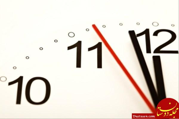 www.dustaan.com بهترین زمان برای جلو کشیدن ساعت کدام است؛ اول فروردین یا نیمه اردیبهشت؟