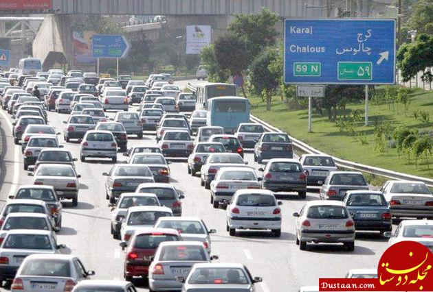 www.dustaan.com آخرین وضعیت ترافیکی راه های کشور (2 فروردین 97)
