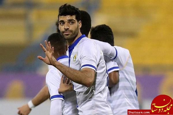 www.dustaan.com آخرین وضعیت مهدی طارمی در تیم الغرافه قطر