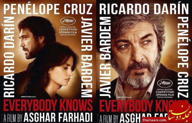 www.dustaan.com تاریخ اکران فیلم جدید فرهادی در اسپانیا اعلام شد