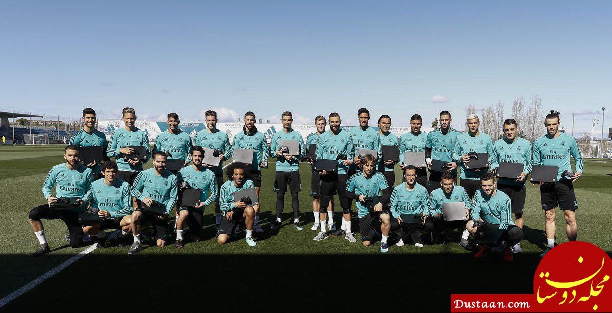 www.dustaan.com هدیه مایکروسافت به بازیکنان رئال مادرید! +عکس