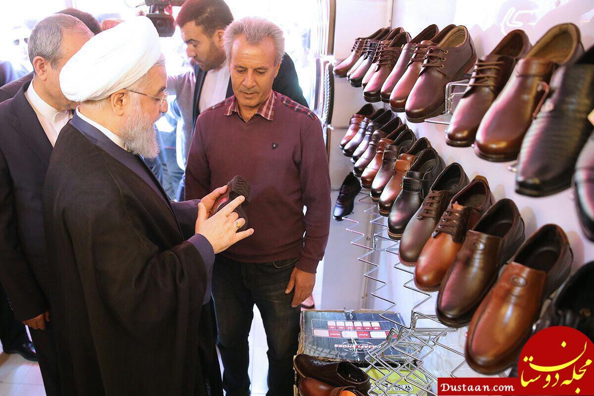 www.dustaan.com حضور سرزده رئیس جمهور در بازار کفش تبریز +تصاویر