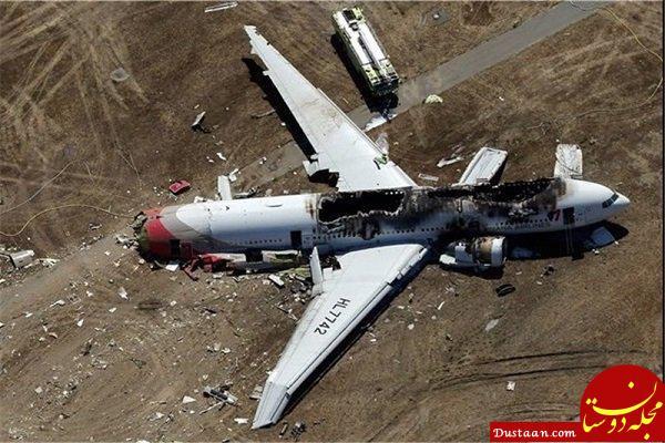 www.dustaan.com آمار سوانح هوایی مسافری دنیا از سال ۲۰۱۲ تا ۲۰۱۶