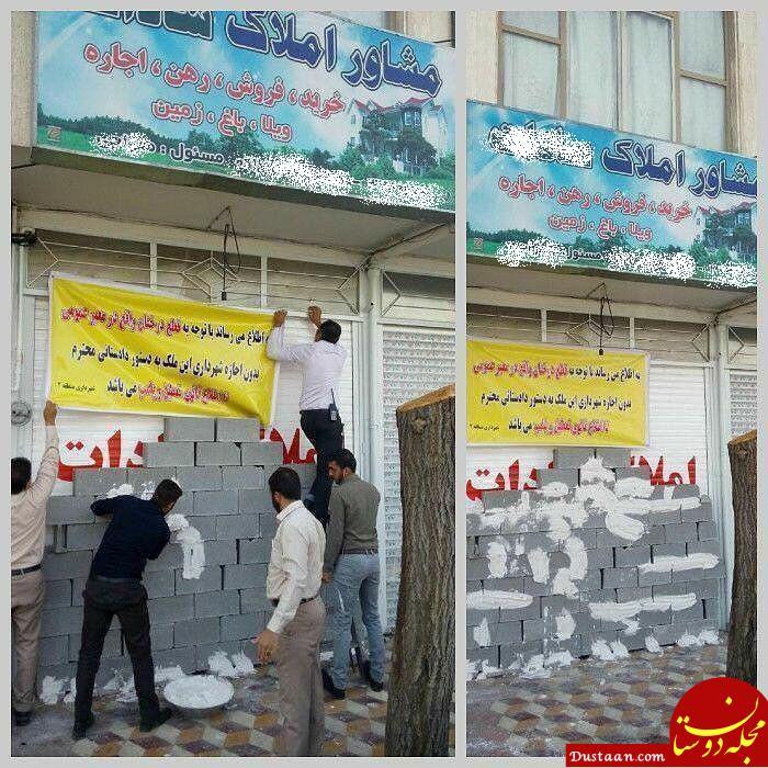 www.dustaan.com اقدام عجیب شهرداری شیراز با فرد متخلف!