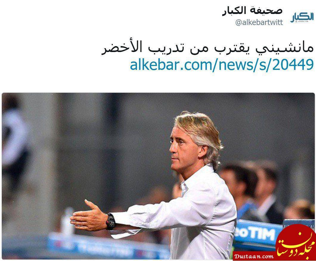 www.dustaan.com عربستان به دنبال جذب روبرتو مانچینی!