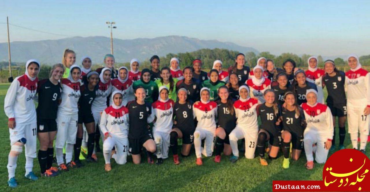 www.dustaan.com تصویری هیجان انگیز از صلح با فوتبال دخترانه، وسط تهدیدهای ترامپ علیه ایران!