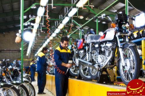 www.dustaan.com توقف تولید موتورسیکلت های فاقد استاندارد یورو ۴