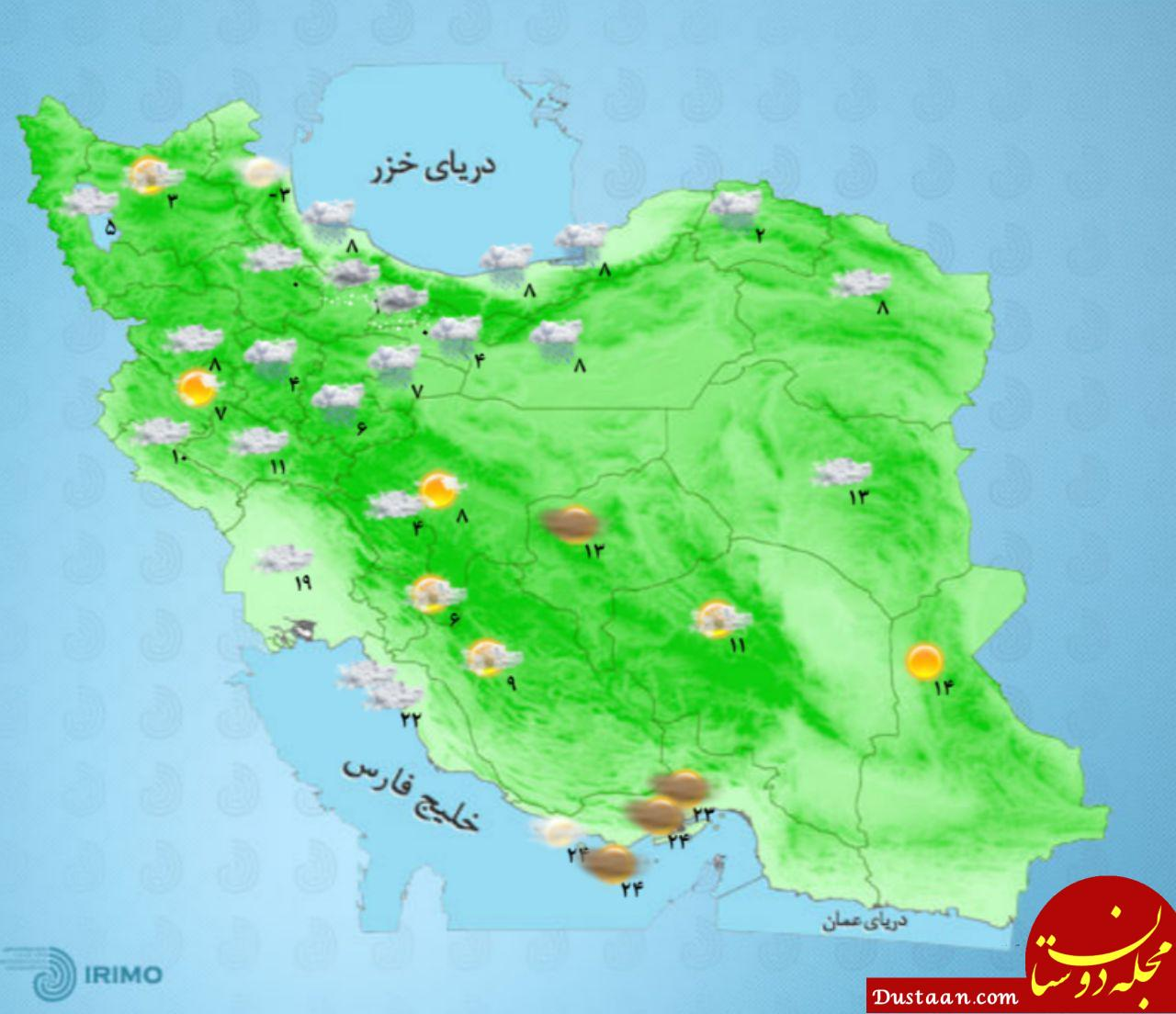 www.dustaan.com دوشنبه 27 فروردین / دمای مراکز استان های کشور +نقشه