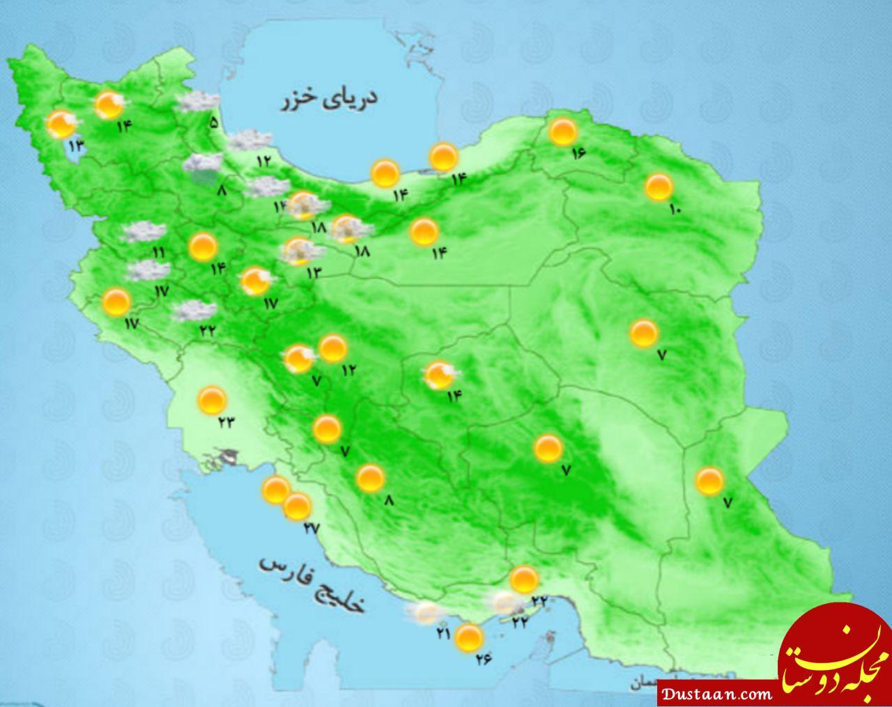 www.dustaan.com شنبه 1 اردیبهشت / دمای مراکز استان های کشور +نقشه