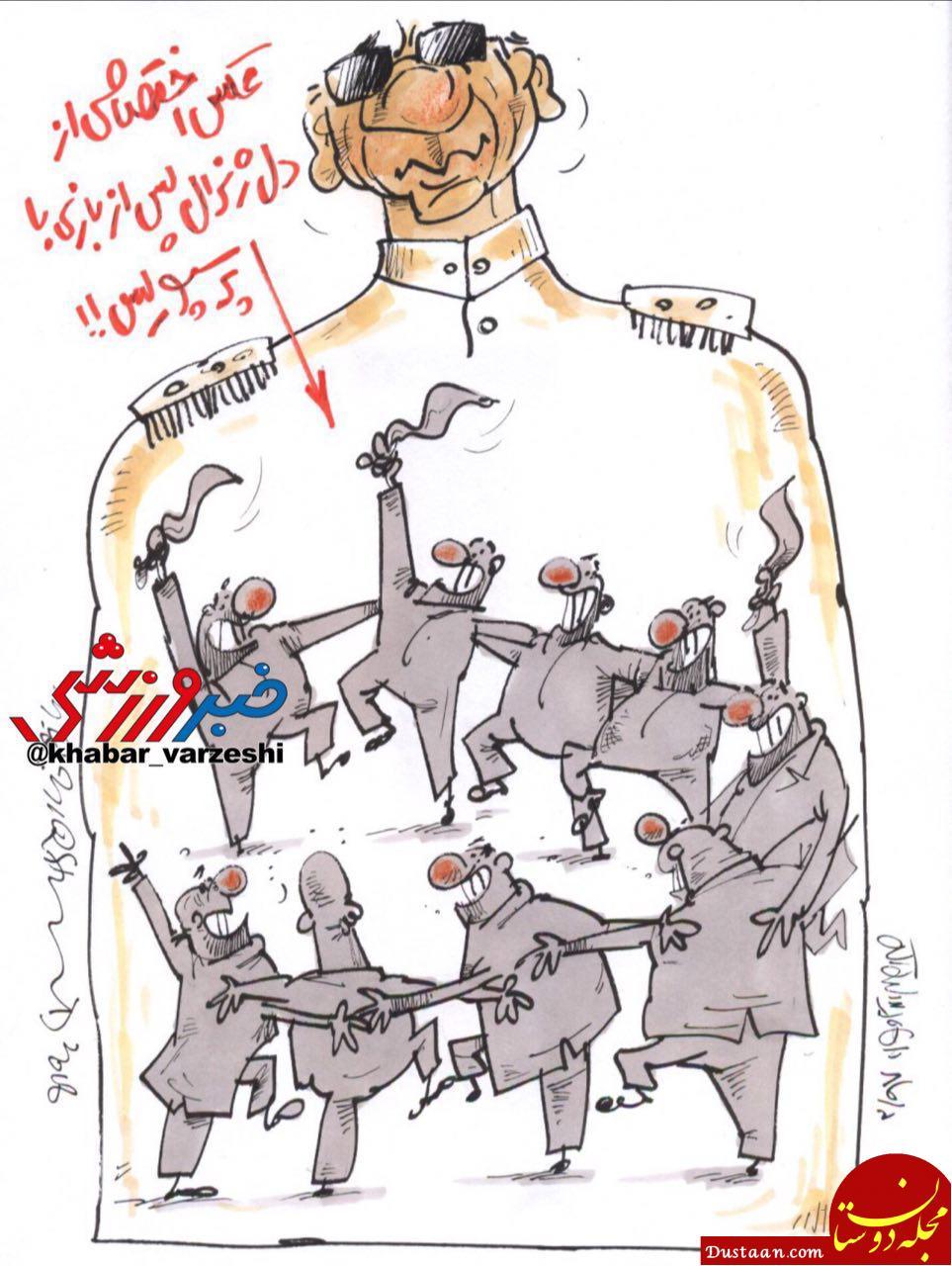 www.dustaan.com قلعه نویی: دلم از بردن پرسپولیس سوخت! +عکس