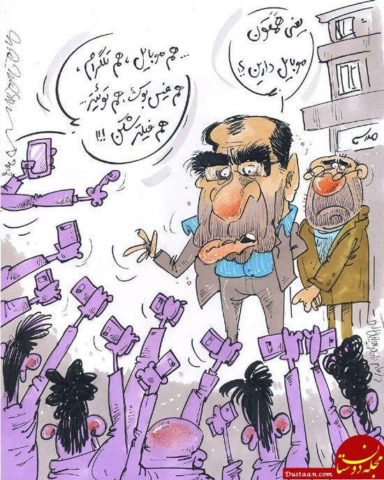 www.dustaan.com غافلگیری جالب وزیر بهداشت!