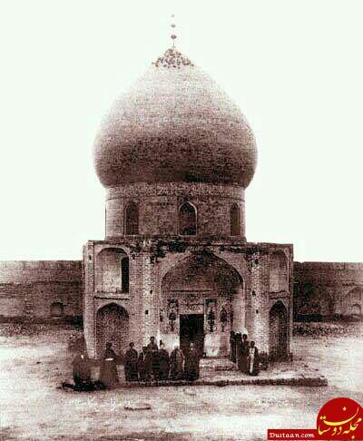 www.dustaan.com قدیمی ترین عکس موجود از حرم امام حسین(ع) در کربلا