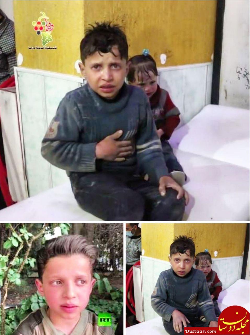 www.dustaan.com روسیه کودک فیلم شیمیایی ساختگی در دوما را به لاهه می برد +تصاویر