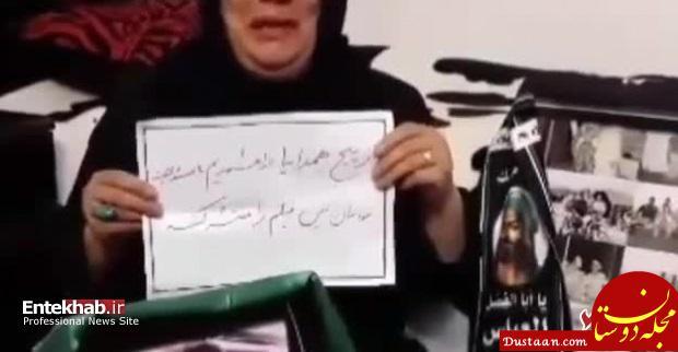www.dustaan.com دادستان همدان: شایعه عفو «بهمن ورمزیار» صحت ندارد