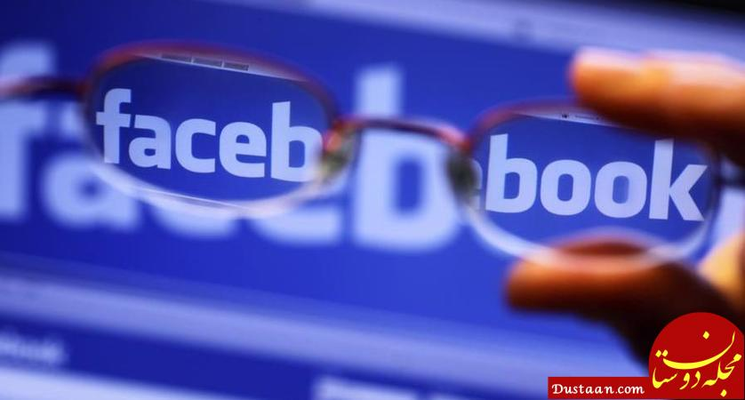 www.dustaan.com شکایت از فیس بوک به دلیل ذخیره غیرقانونی چهره کاربران!