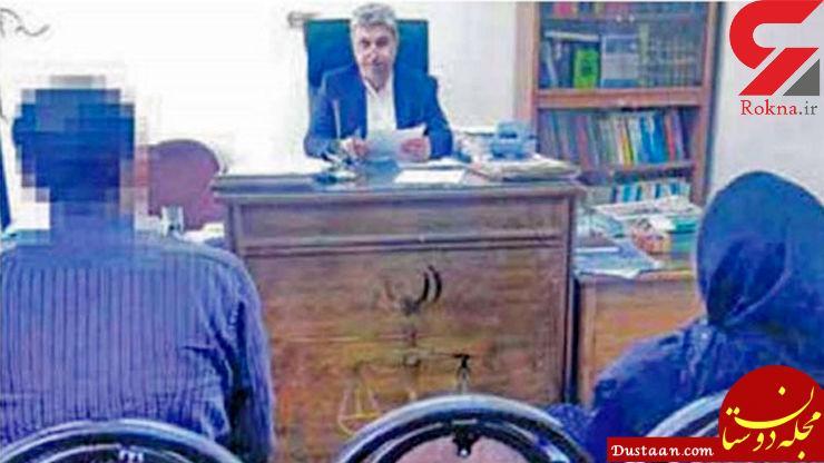 ماجرای عجیب مهریه 30 هزار تومانی بیوه میلیاردر تهرانی+عکس