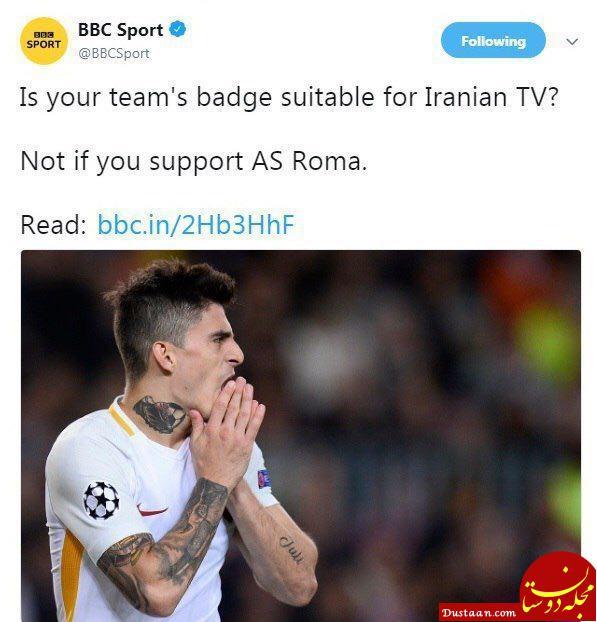 Image result for بی بی سی اسپورت + لوگوی باشگاه رم