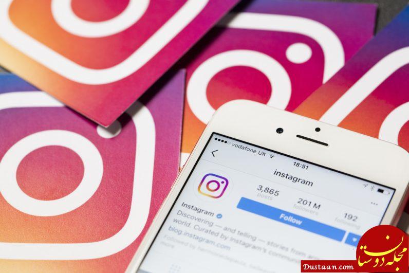 www.dustaan.com اینستاگرام روزانه چند میلیون کاربر فعال دارد؟