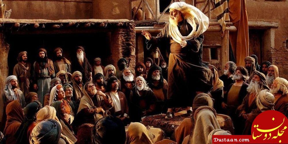 www.dustaan.com فیلم های سینمایی تلویزیون در روز عید مبعث (شنبه ۲۵ فروردین)