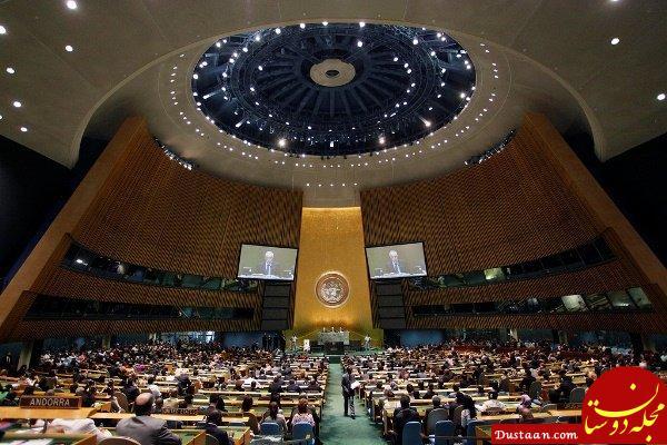 www.dustaan.com نشست شورای امنیت در خصوص سوریه